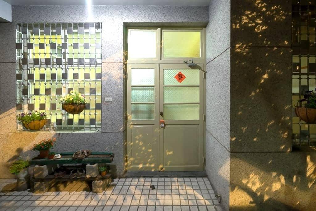 花蓮市區桂花香靜巷獨立小屋~桂憩 - Hualien City - 別荘