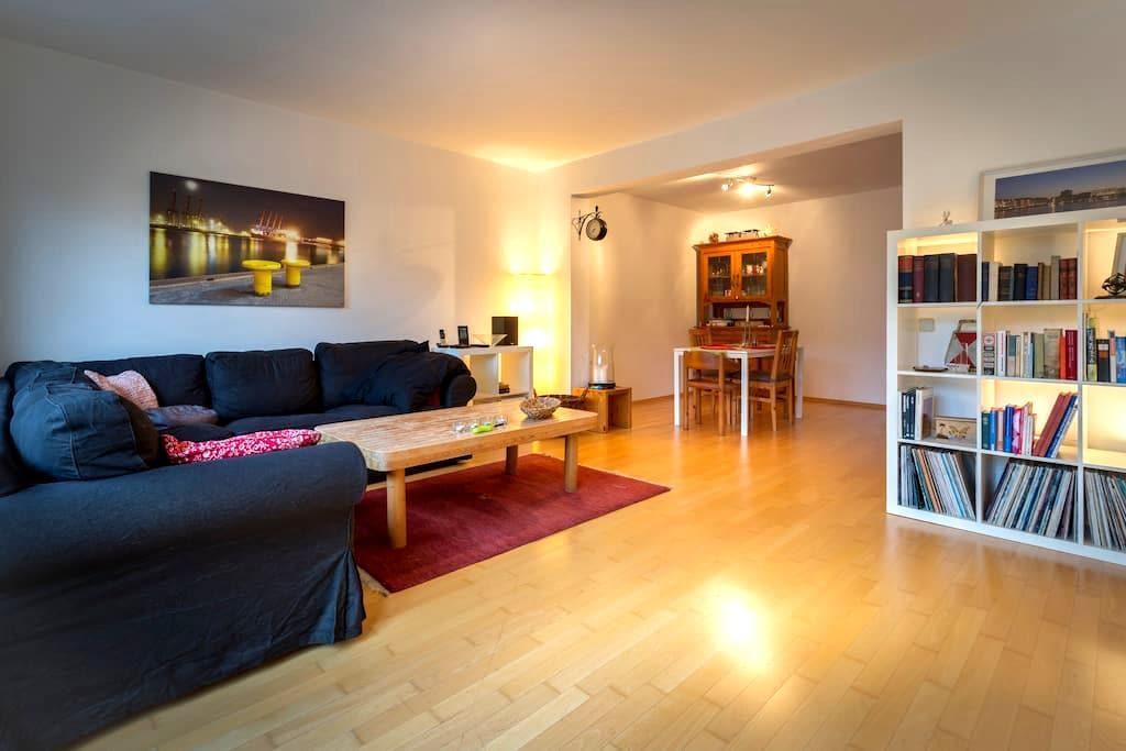 Familienfreundliches Reihenhaus - Hamburg - Casa adossada
