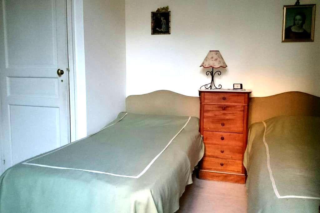 Chambre 2 lits à 5mn de Paris - Neuilly-sur-Seine - Apartment