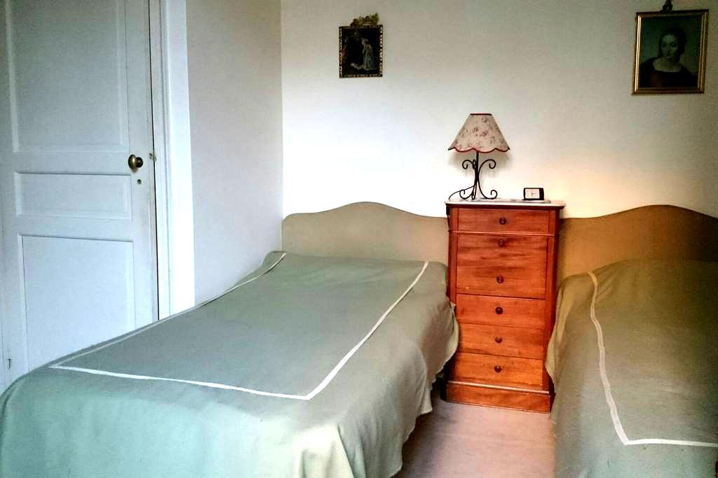 Chambre 2 lits à 5mn de Paris - Neuilly-sur-Seine - Appartement