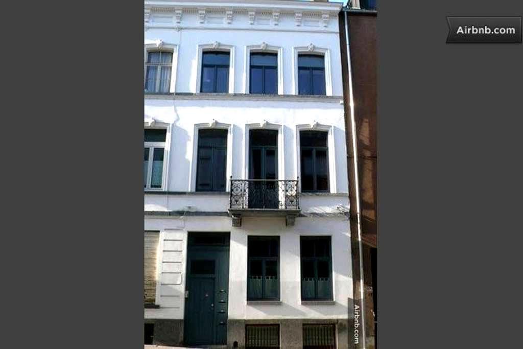 Bel Appartement à Flagey Ixelles - Ixelles - Appartement
