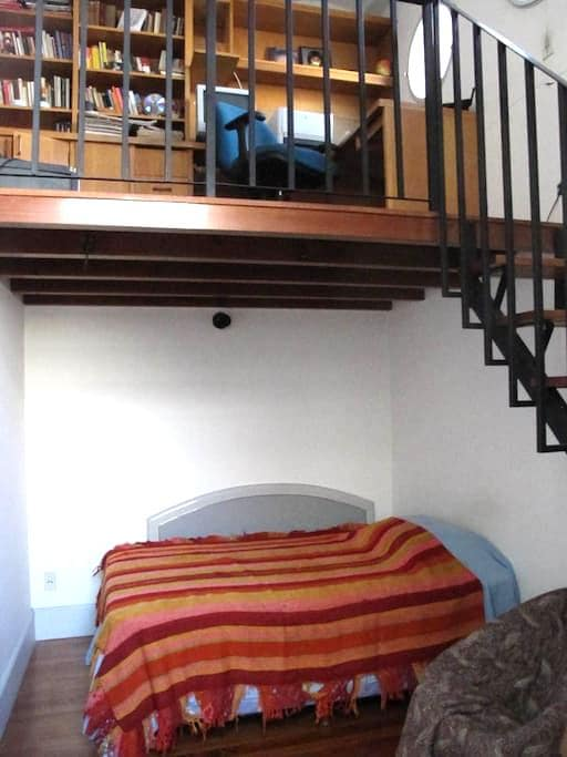 Quiet room with Queen size bed - Buenos Aires - Apartment