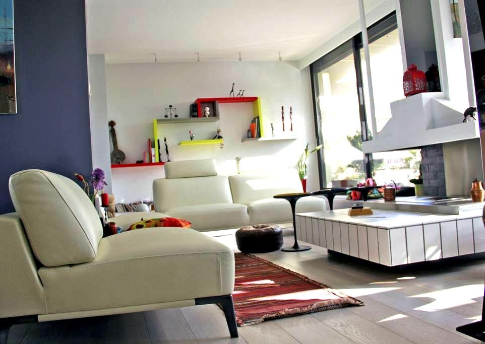 Chambre dans grand appartement - Mulhouse - Wohnung