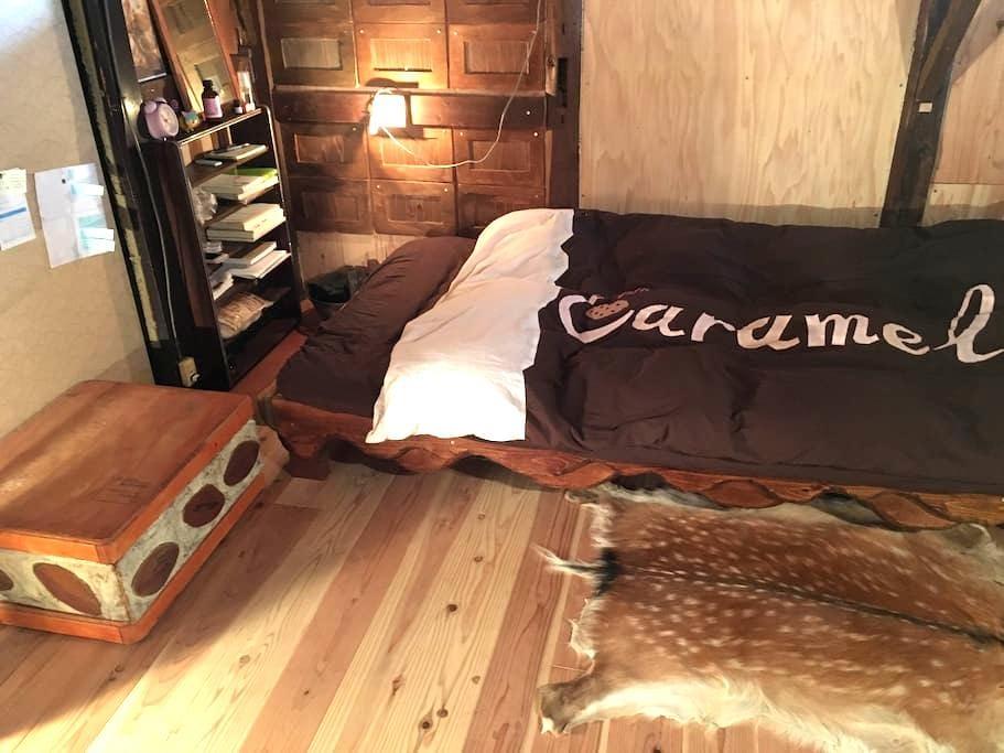 The Chocolate Room - Ukyo-ku Keihokushuzan-cho - Rumah