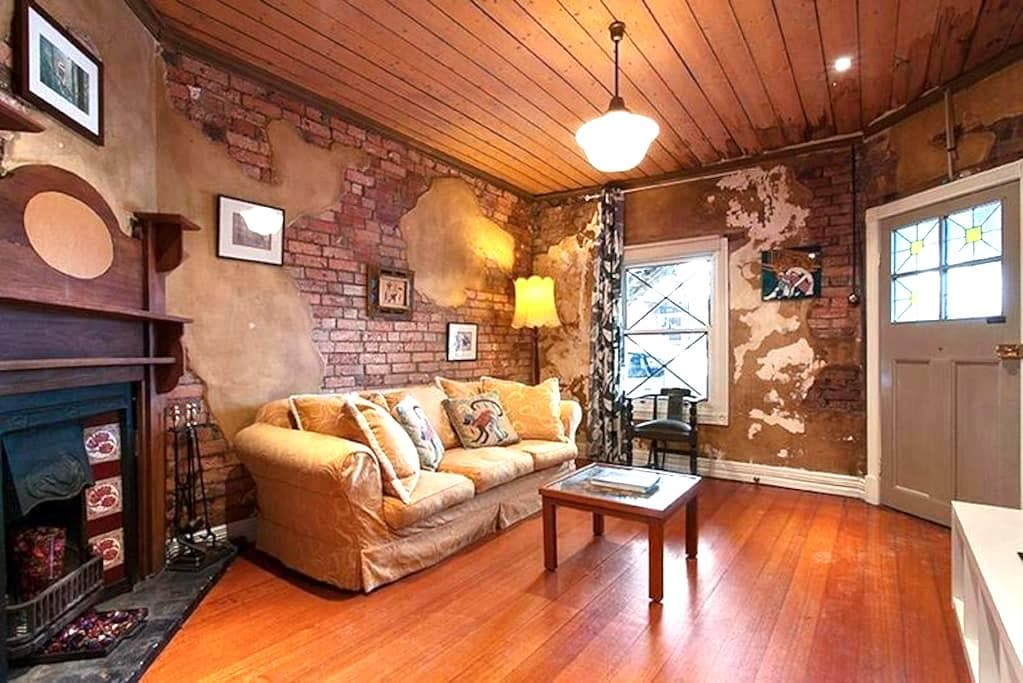 Lovely Georgian Cottage in central location - Brunswick East