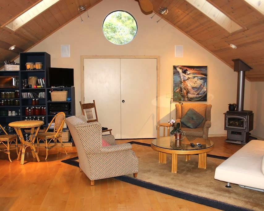 Private Suite/Studio, Garden View - Aptos - Casa