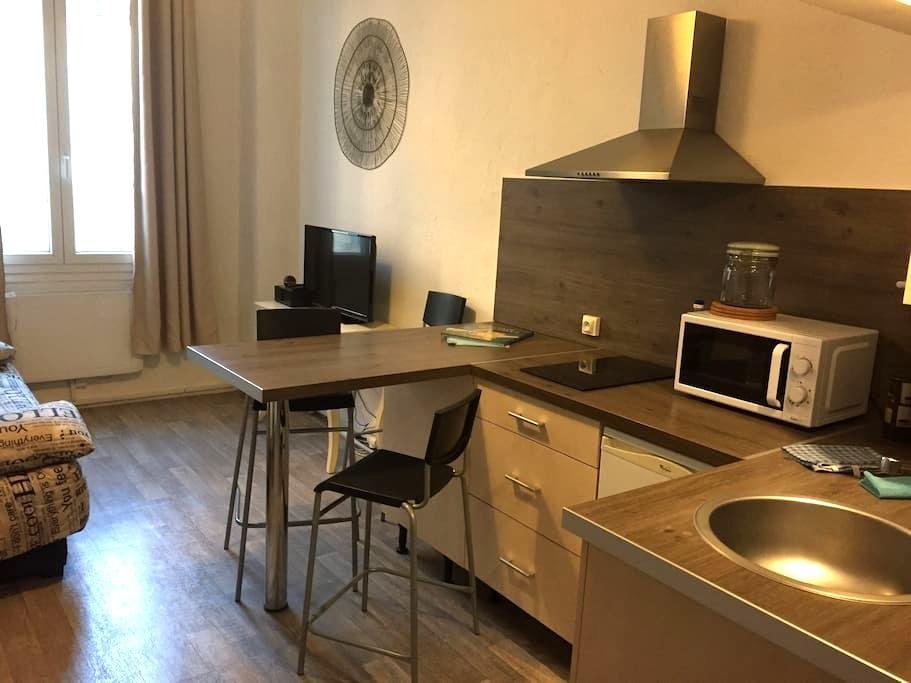 Avignon Intra Muros - Avignon - Apartamento