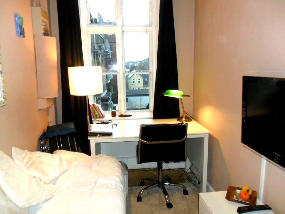 Central room in Copenhagen - Frederiksberg - Byt