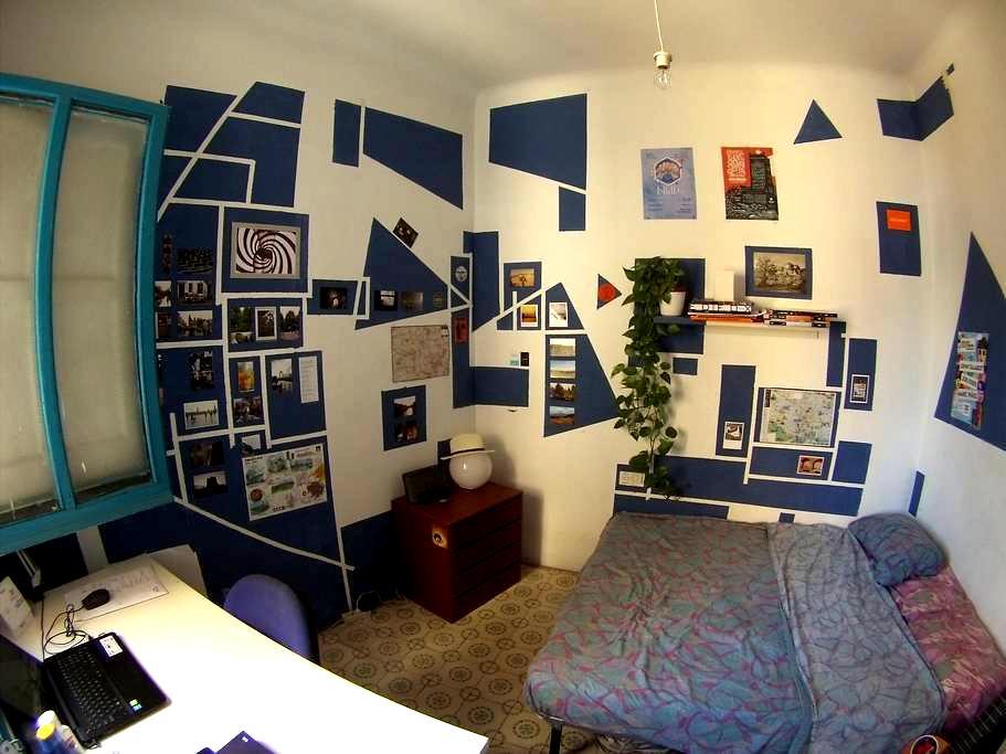 Cozy double room in Gracia - Barcelona - House