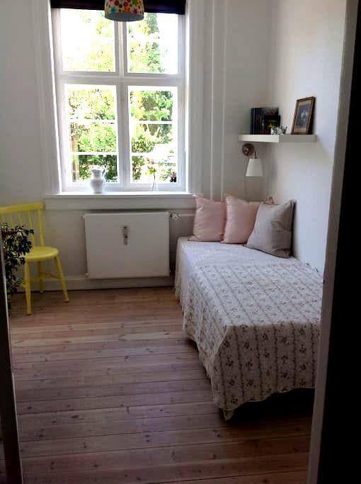 Nice Little Room - Copenhague - Casa