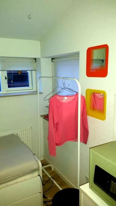 Værelse udlejes i Århus V - Brabrand - Wohnung