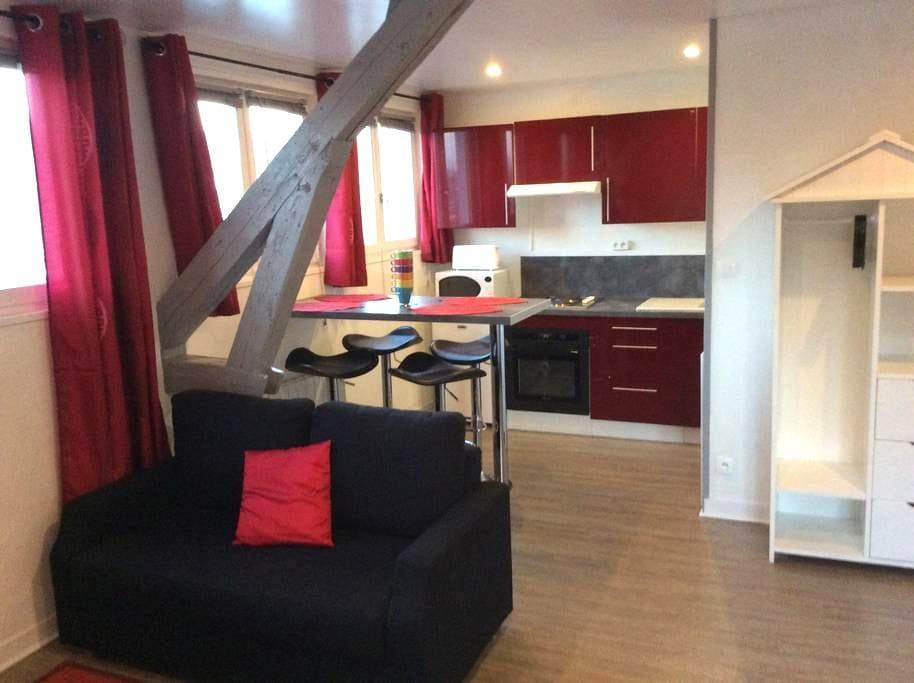 Agréable studio vue port et mer  - Fécamp - Apartment