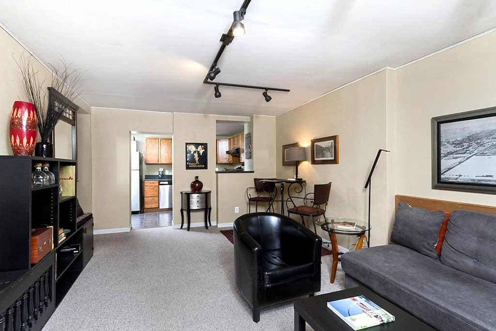 Perfect Little Soulard Gem - Historic District - Saint Louis - Apartament