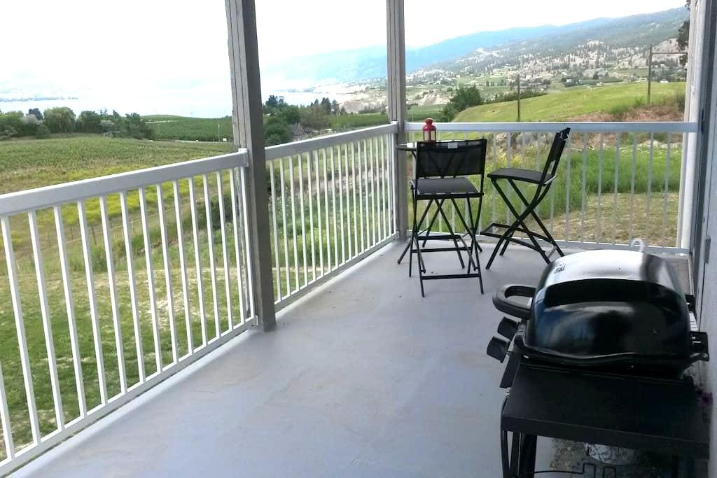 Lake View suite on vineyard - Penticton