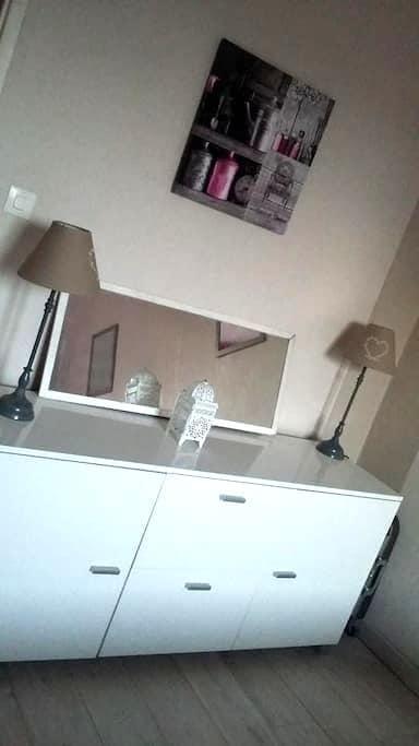 Chambre Calme à prix chaleureux - Feyzin - Apartamento