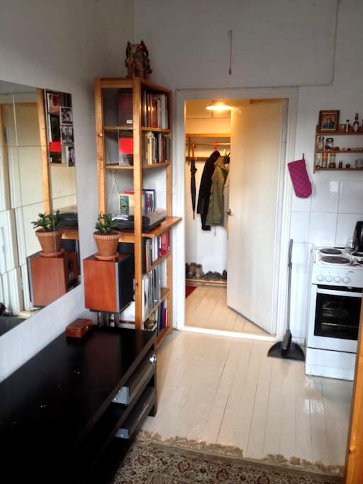 Cozy studio in downtown Helsinki - Helsinki - Departamento