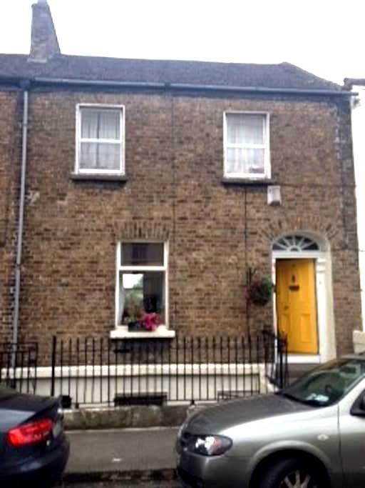 self contained city basement - Dublin - Huoneisto