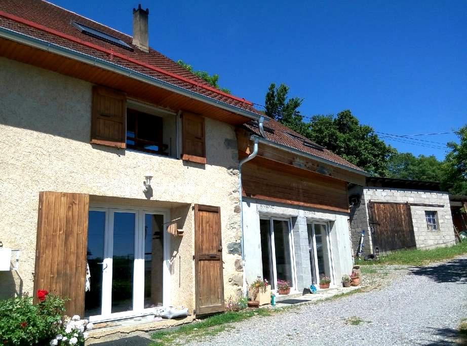 Petit havre de paix au milieu des  montagnes - Saint-Julien-en-Champsaur - Rumah