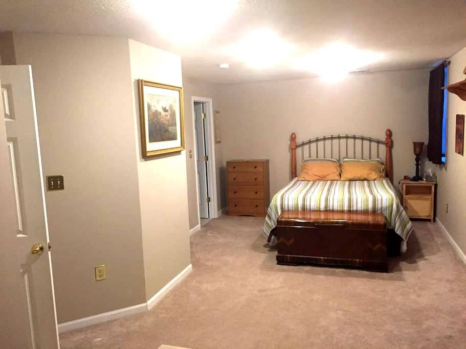 Sweet suite, quiet & cost-effective - Chantilly