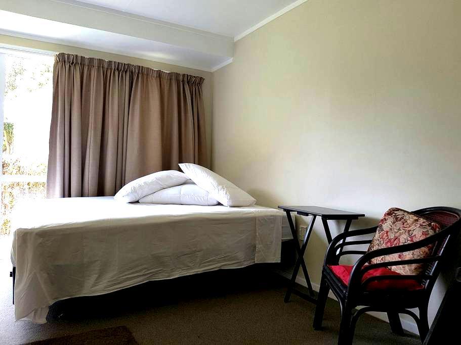 Te wharenui (The bedroom) - Kaitaia - Casa