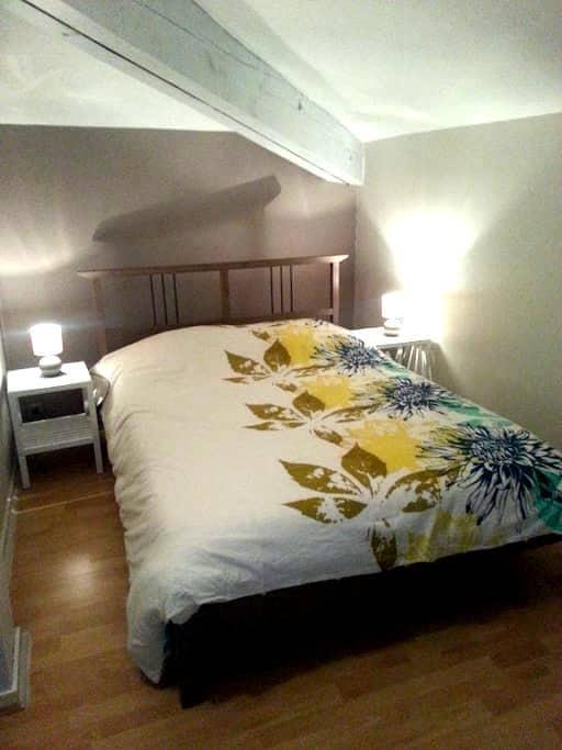 Chaleureusement atypique - Villenave-d'Ornon - Appartamento