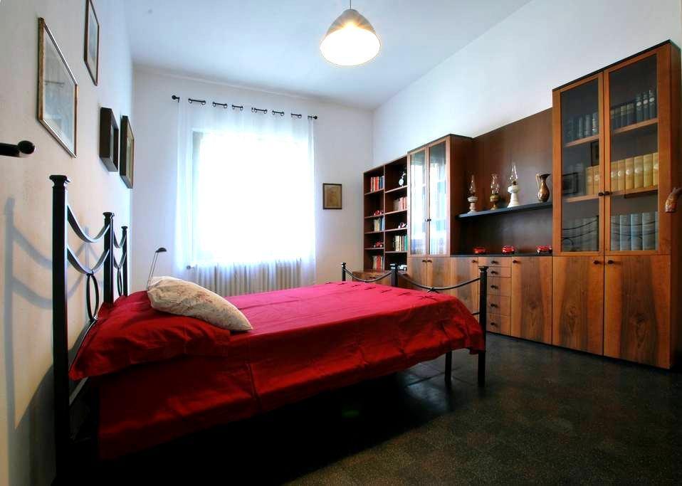 Big room close to Forum/Humanitas - Rozzano