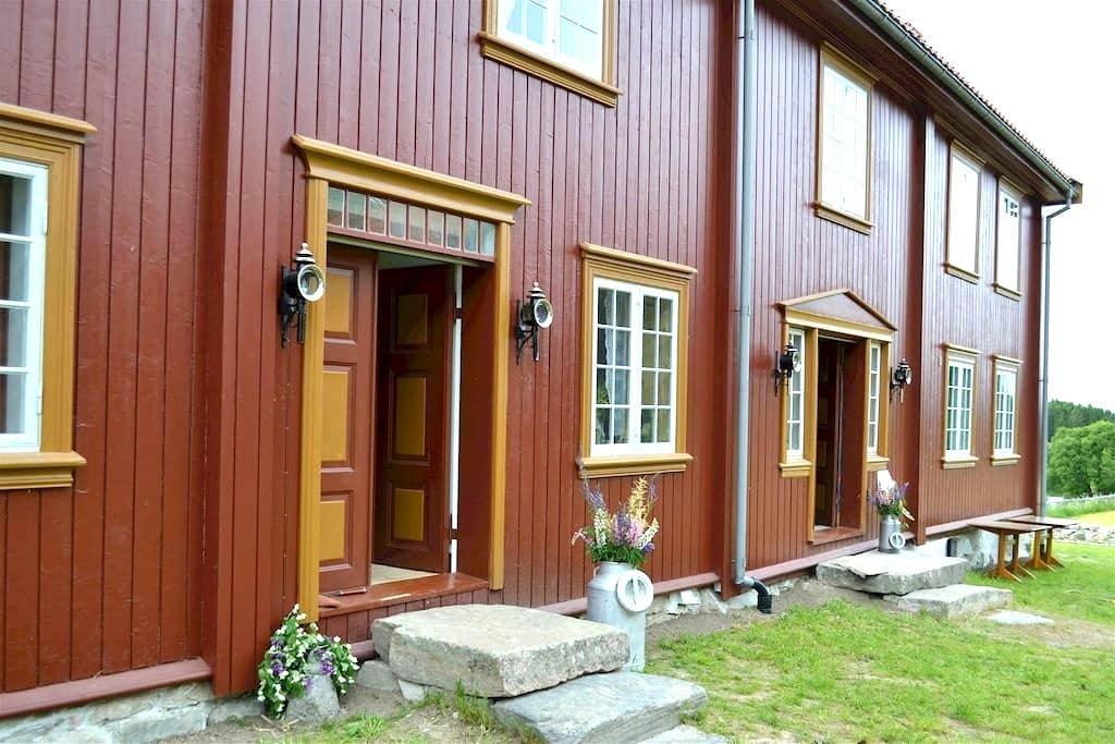 NORDÅS/GRØNA SKYSSTASJON/SAGSTUEN - Østre Toten - House