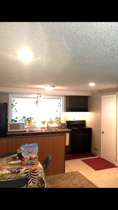 1BR 1BA Walk to Princeton University and downtown! - Princeton