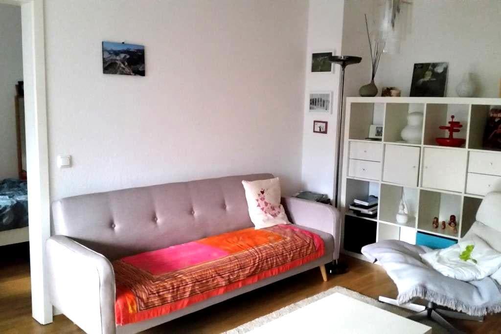 Your Home&(Mini-)Garden@Ehrenfeld - Cologne - Appartement en résidence