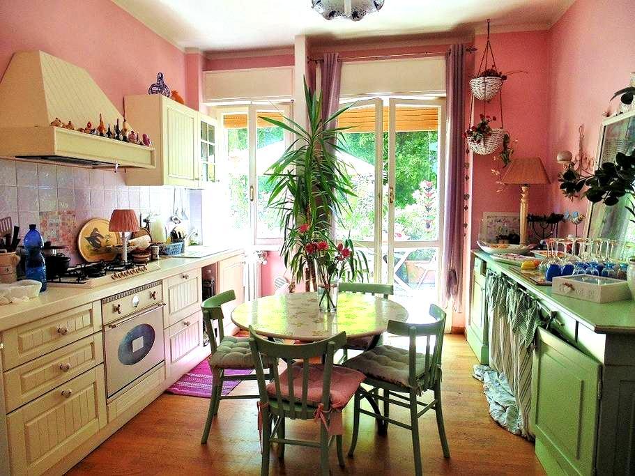 La Casa di Patty - Reggio Emilia - Квартира
