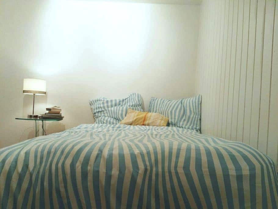 Cozy room Pfungstadt - Pfungstadt, Hessen, DE - House