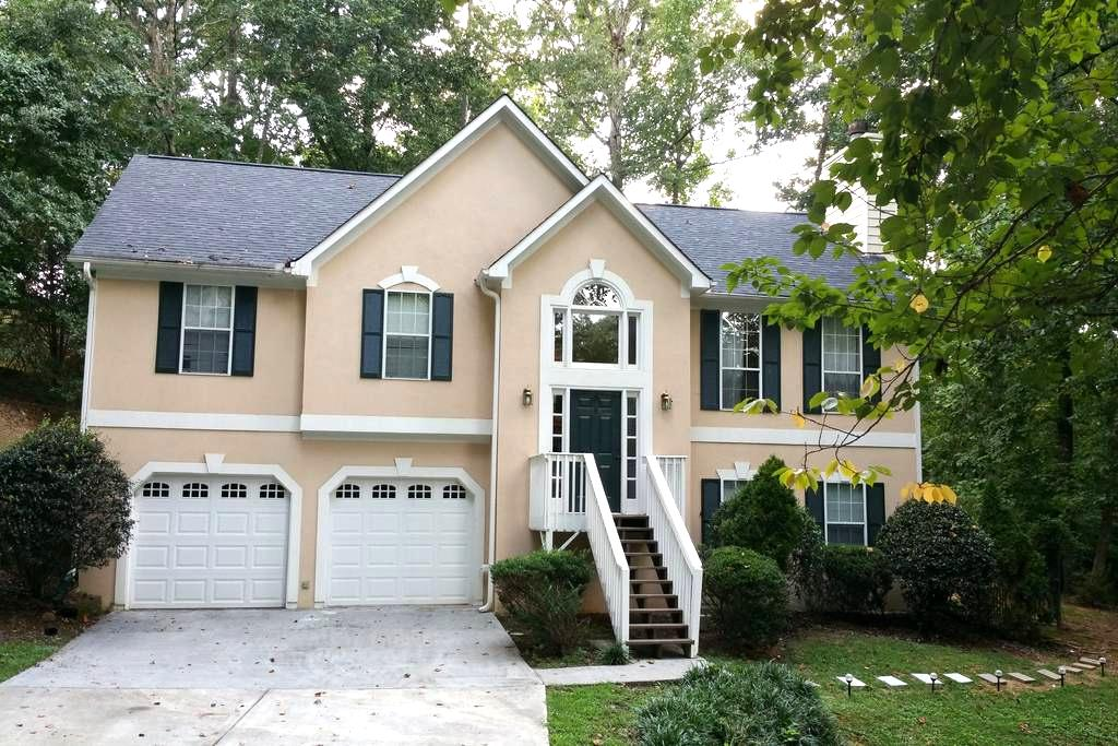 Private and Large Daylight Basement in Kennesaw - ケネソー - 一軒家