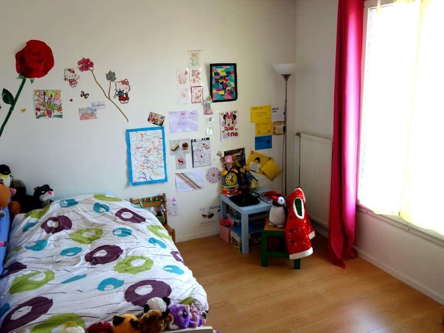 Private bedroom - Sevran
