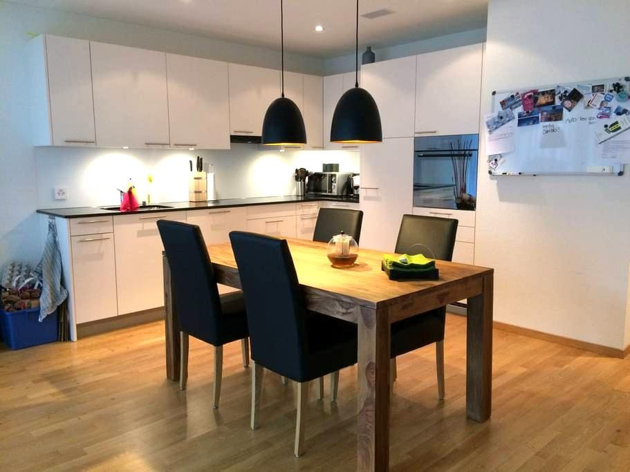 Cozy private room in the suburbs - Wetzikon - Apartament