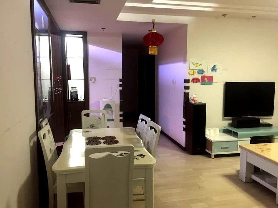 西昌金龙家园精装三室二厅阳光房 - Liangshan Yizuzizhizhou - Квартира