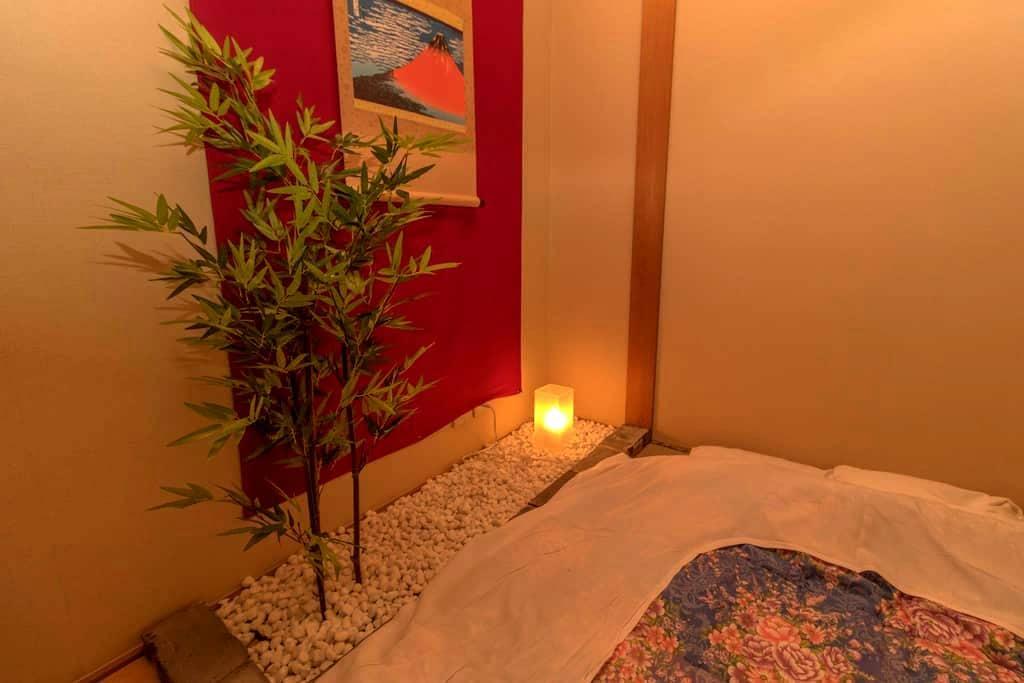 Guest House 10 min Tokyo Sta 3-1 - Kōtō-ku - Ev