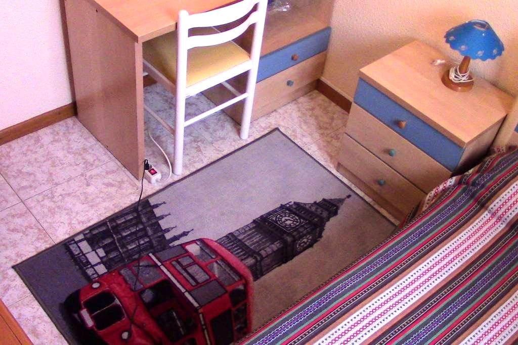 Habitación privada. Single room. (Mejorado) - València - Apartment
