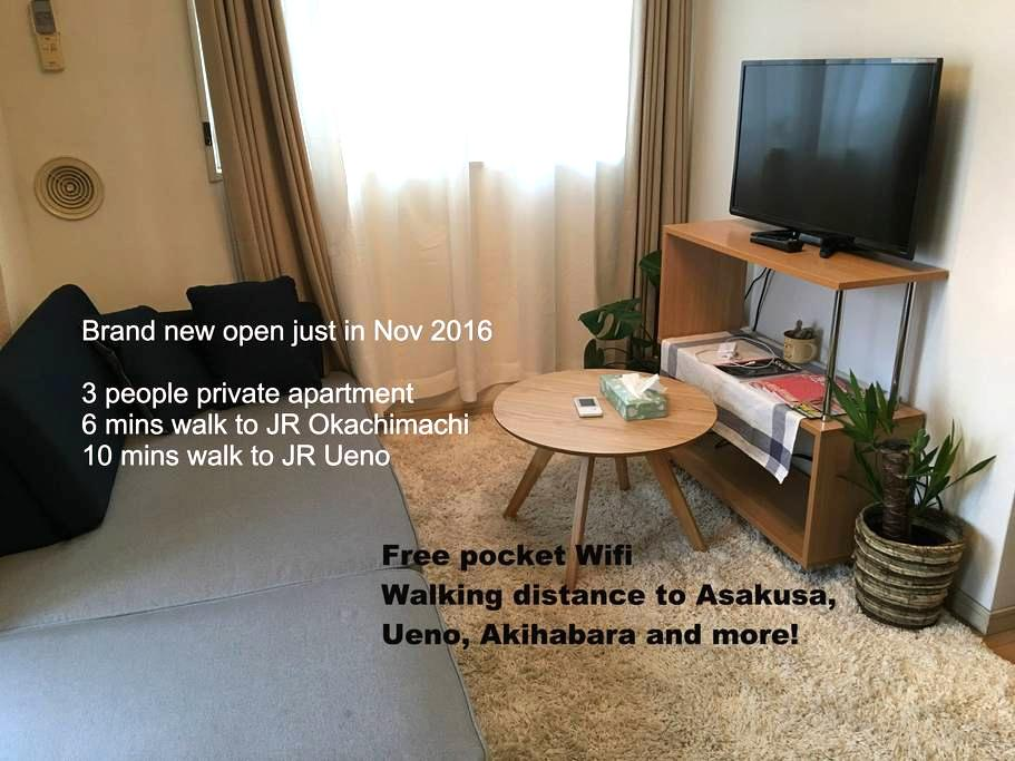 Walking distance to Ueno station entire apartment - Taitō-ku - Pis