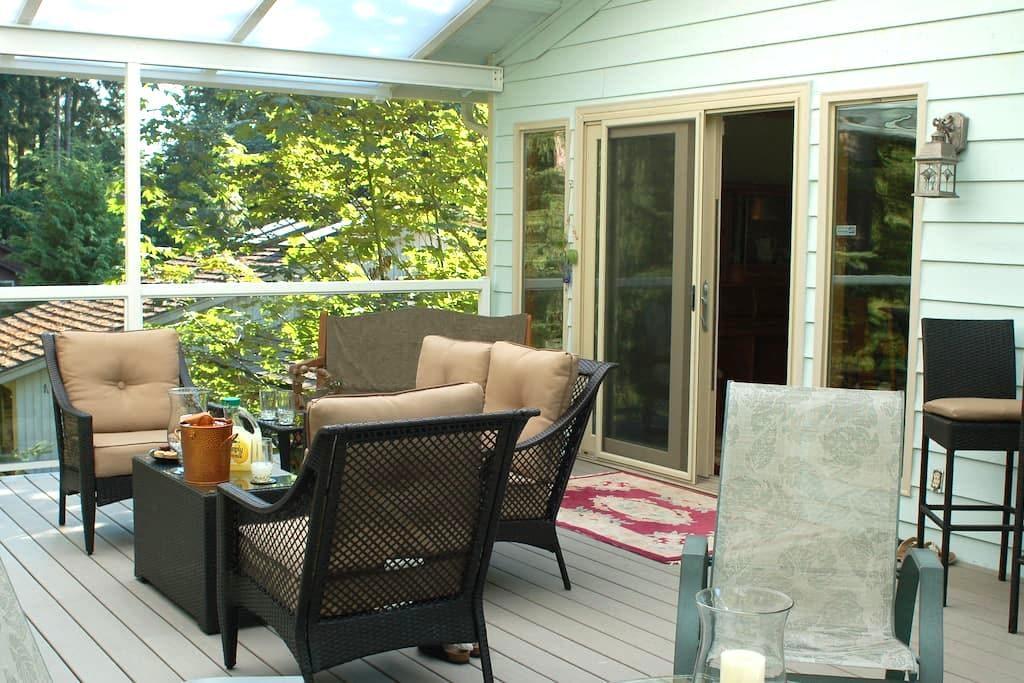 Backyard paradise in suburbs - Bothell