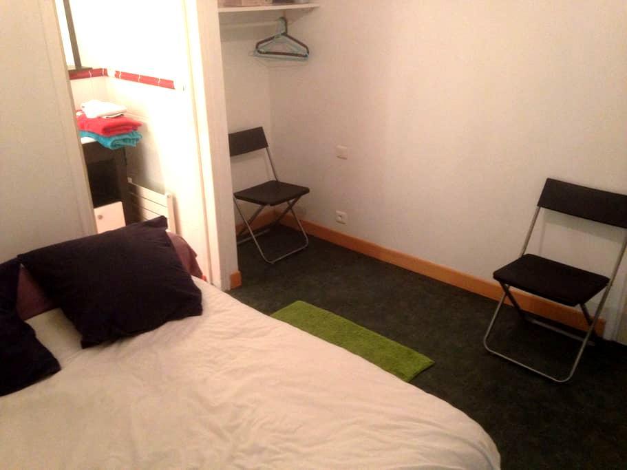 Chambre avec salle d eau privative - Cholet - Dům