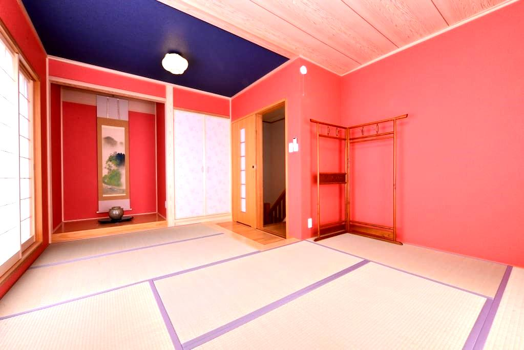 おばあちゃんの家 名古屋駅から名鉄電車で35分 - Kakamigahara-shi - Huis