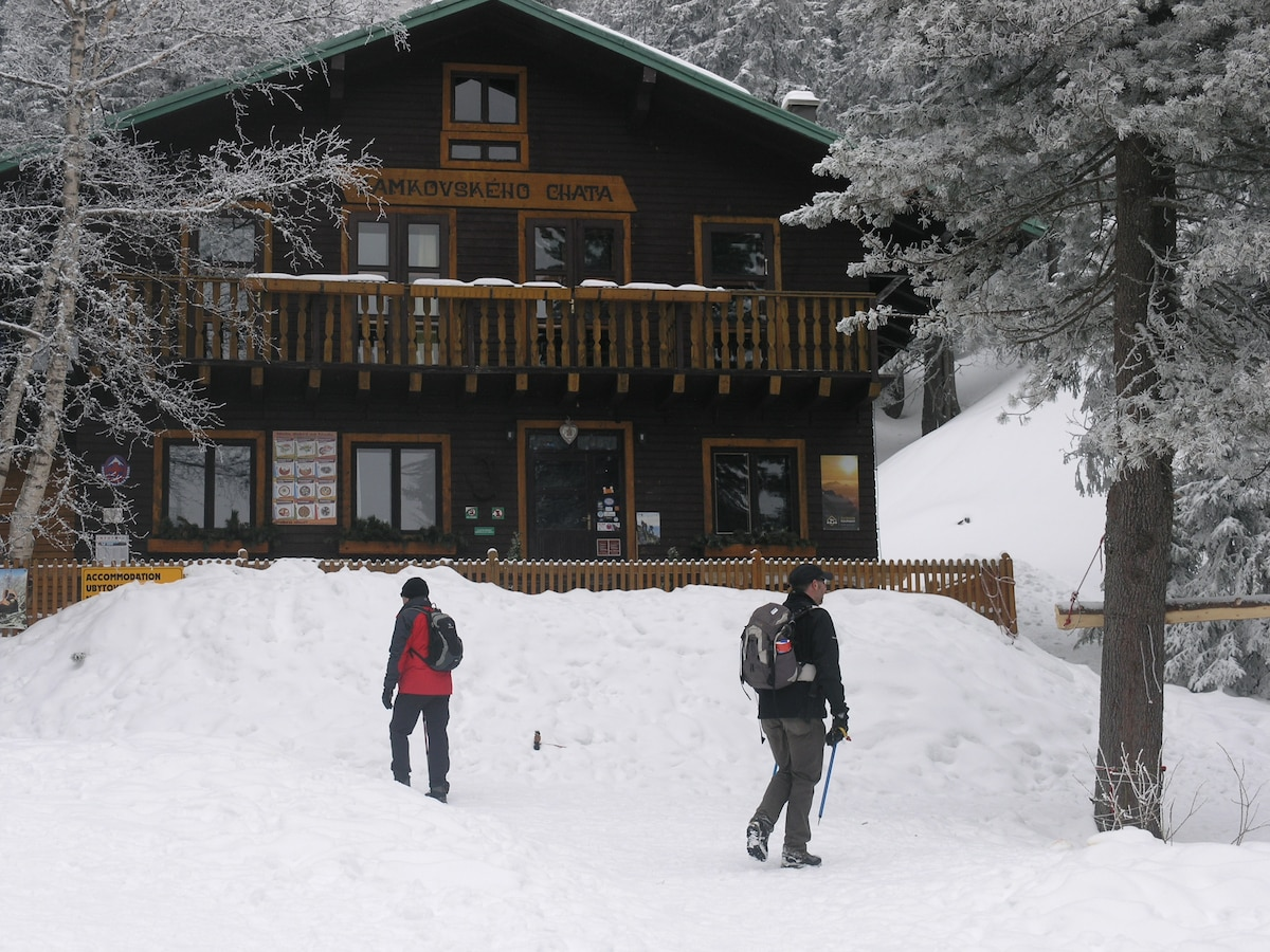 Lovely Flat in the High Tatras