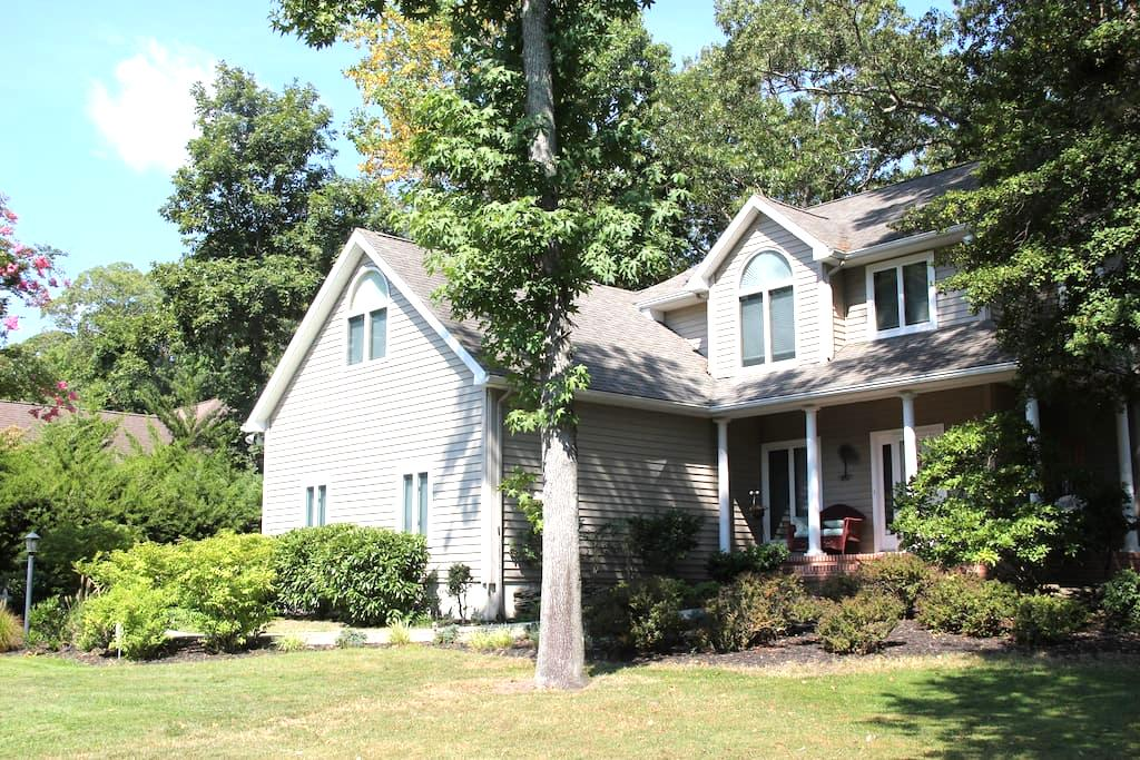 Cozy Suite in Charming Neighborhood - Rehoboth Beach - Apartment