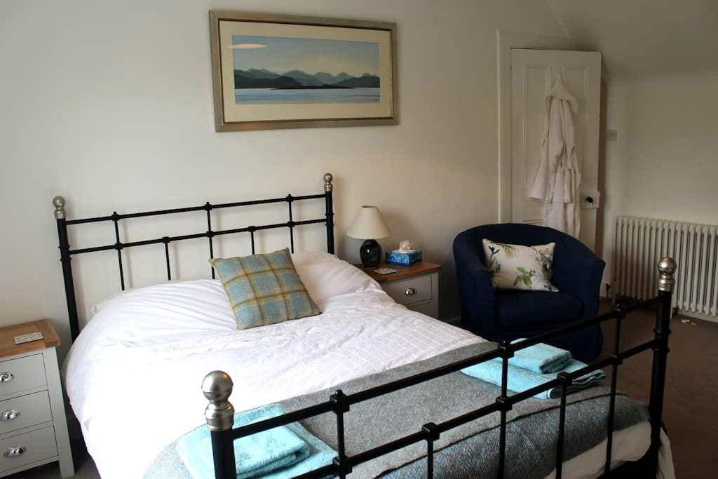 Warm, comfortable, quiet, central location... - Pitlochry - Hus