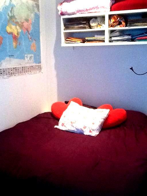 Chambre dans maison - Saint-Orens-de-Gameville - House