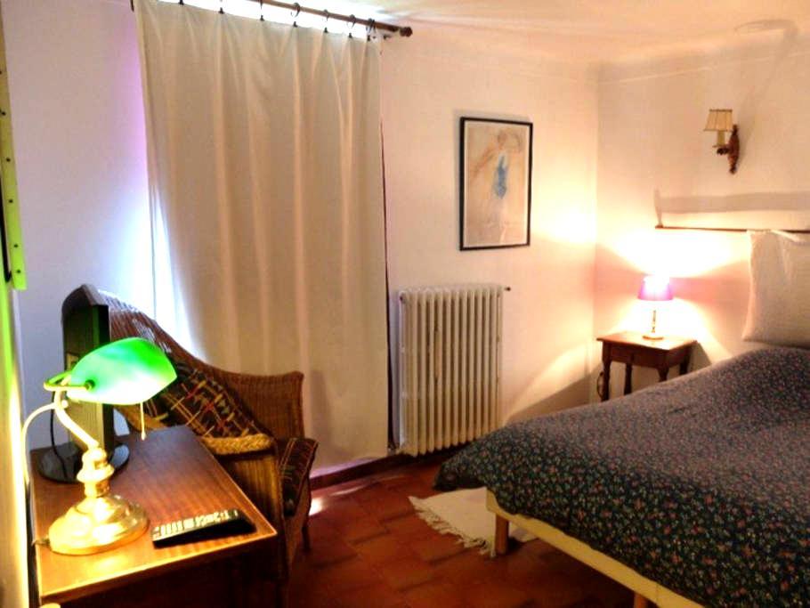 Chambres d'Hôtes de l'Abbaye - Montbrun-les-Bains - Appartement