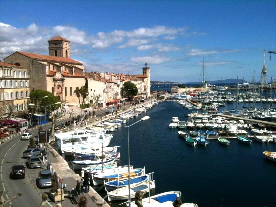 Seaview for a flat on the port - La Ciotat - Apartment