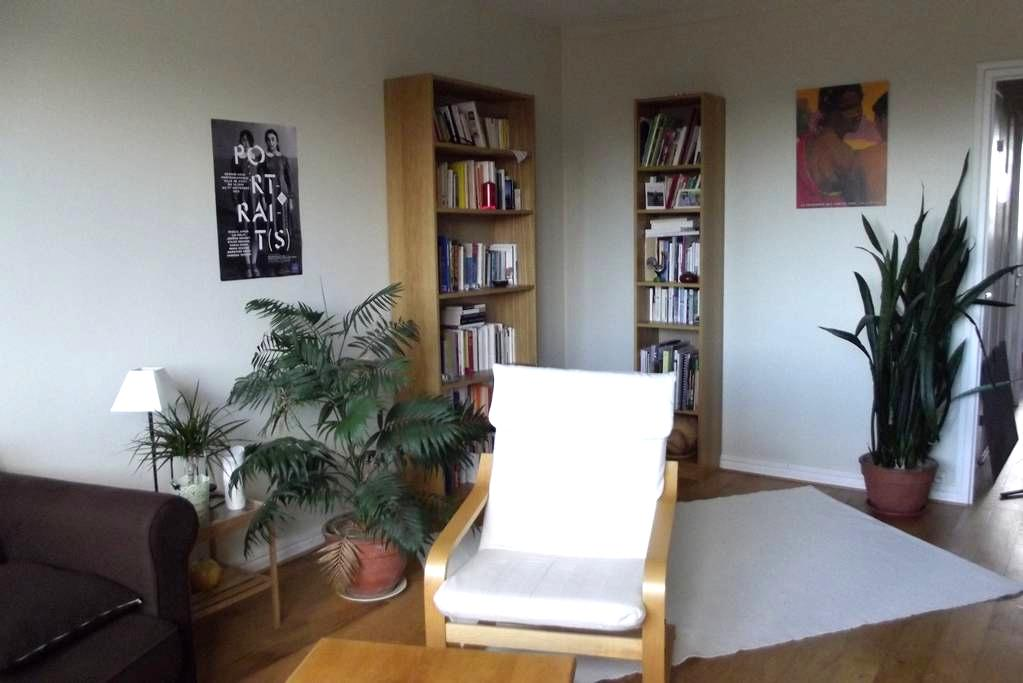 petit appartement clair et calme - Saint-Étienne - 公寓