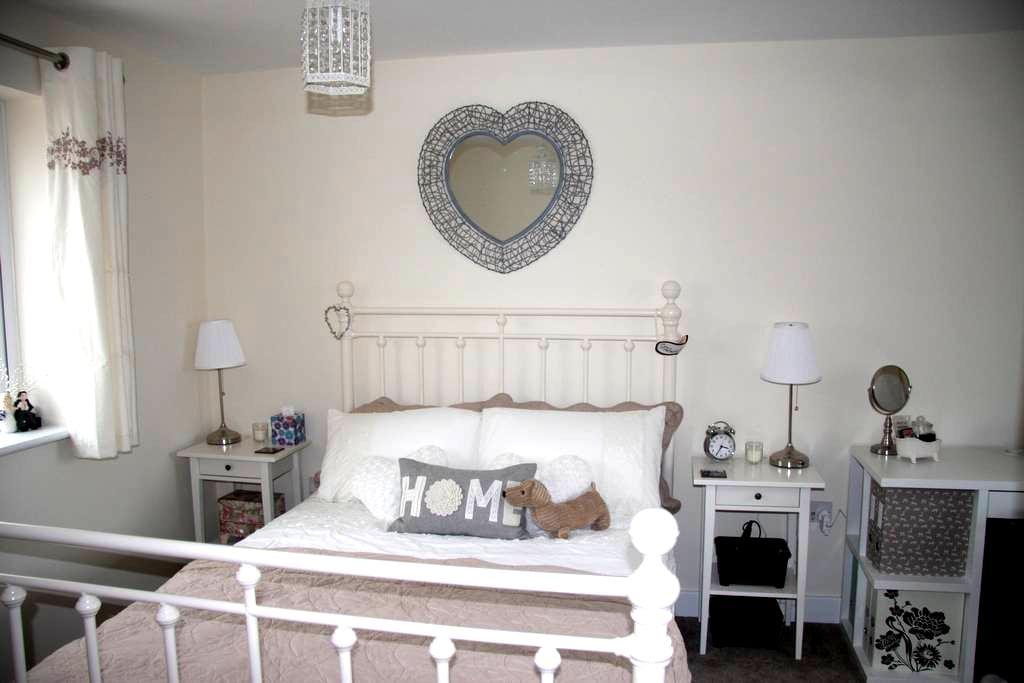 Cosy room near Shire Park - Welwyn Garden City - Haus
