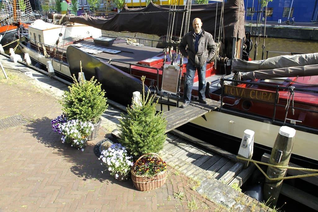 sfeervol overnachten in binnenstad 1 - Leeuwarden - Bed & Breakfast